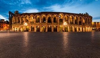 Eкскурзия до Загреб,  Верона, Венеция и шопинг в Милано! Транспорт с автобус, 5 дни, 3 нощувки със закуски от Еко Тур Къмпани