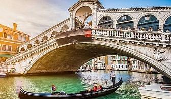 Екскурзия до Загреб, Верона, Венеция и шопинг в Милано! Транспорт + 3 нощувки със закуски от Караджъ Турс