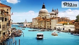 Екскурзия до Загреб, Верона, Венеция, Сирмионе, езерото Гарда и Милано! 3 нощувки със закуски, автобусен транспорт и екскурзовод, от Комфорт Травел