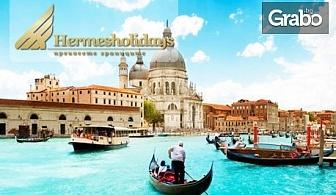 Екскурзия до Загреб, Верона и Венеция с възможност за Милано! 3 нощувки и закуски, плюс транспорт
