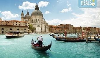 Екскурзия до Загреб, Верона, Венеция и възможност за шопинг в Милано, с Глобус Турс! 3 нощувки и закуски, транспорт и водач!