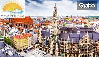 Екскурзия до Залцбург и Мюнхен! 3 нощувки със закуски, плюс транспорт и възможност за посещение на Баварски замъци