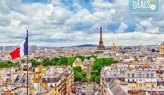 Екскурзия до Залцбург, Мюнхен и Париж с Холидей БГ Тур! 7 нощувки със закуски, транспорт, екскурзовод и въжможност за посещение на Женева, Лозана, Берн, Цюрих!