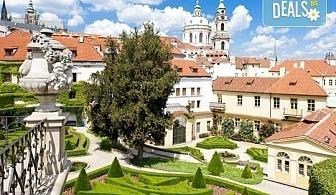 Екскурзия до Златна Прага и Бърно през септември на специална цена! 3 нощувки в хотел 3* със закуски и транспорт, с Караджъ Турс!