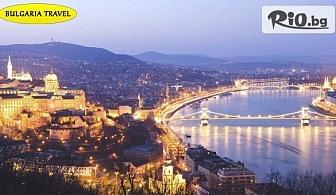 Екскурзия до Златна Прага и Будапеща! 3 нощувки със закуски в хотел 3* + автобусен транспорт и водач, от Bulgaria Travel