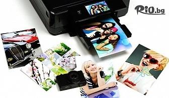 """Експресно отпечатване на снимки за 20 минути в размер и брой по избор, от Фото Студио """"Папарака"""""""