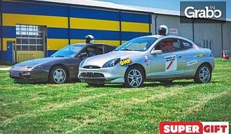 Екстремно шофиране на Drift автомобил край Пловдив, плюс видео разбор