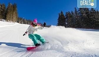 Екстремно забавление! Наем на сноуборд оборудване на Burton или Lib Tech от Snow Limit!