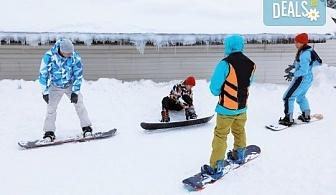 Екстремно и забавно! 2 или 3 урока по сноуборд за начинаещи или напреднали на Витоша!