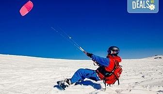 Екстремно зимно забавление! Сноукайт приключение за двама - за начинаещи или среднонапреднали, с включена екипировка