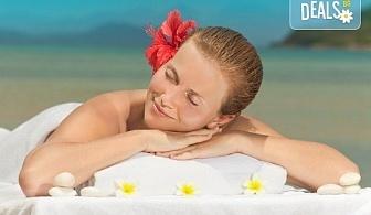 Екзотичен СПА ден: Хавайски ломи-ломи, френска винена терапия, тайландски билкови торбички и китайски точков масаж от студио Spa Deluxe