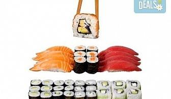 """Екзотичен суши сет """"Киото"""" с 45 броя суши хапки със сьомга, скумрия, сурими и скарида от Sushi King!"""