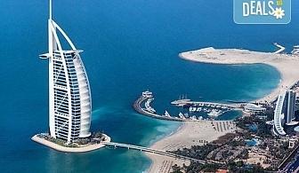 Екзотична екскурзия до Дубай, октомври/ ноември! 7 нощувки със закуски, самолетен билет, летищни такси, чекиран багаж, трансфери и обзорна обиколка! Потвърдени групи!