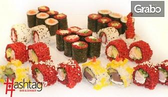 Екзотична кухня! Суши сет с 20 хпки или 34 хапки