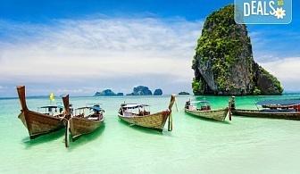 Екзотична почивка в Тайланд на остров Пукет, с Лале Тур! Самолетен билет, летищни такси и включен багаж, трансфери, 7 нощувки със закуски в хотел 3 или 4*, водач