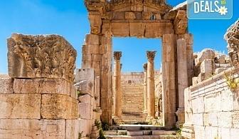 Екзотика през февруари или март в Йордания! 4 нощувки със закуски в хотел 3*/4*, самолетни билети, трансфери и входна виза