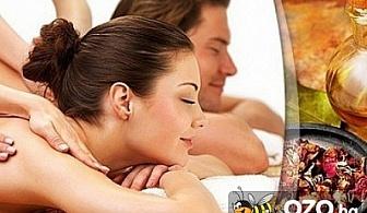 Елате в изкусителния свят на жасмина с релаксиращ масаж на цяло тяло с жасмин или друго масло по избор само за 12.50 лв., вместо за 38 лв. от Abundace Relax