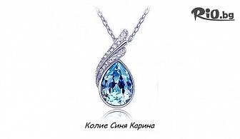 """Елегантно колие """"Синя Карина"""", """"Сърце"""" или """"Алегро"""" с кристали на Swarovski Elements, от Онлайн магазин за бижута Sibila Style"""