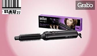 Електрическа четка за коса с топъл въздух Braun Satin 1 Airstyler AS110