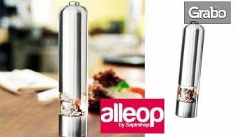 Електрическа мелничка за сол и пипер Zephyr ZP 1227 B, LED светлина