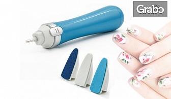 Електрическа пила за нокти с 3 приставки