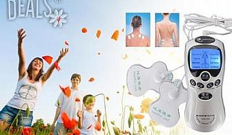 """Електроимпулсен масажор за физиотерапия """"Аши"""" от Албо БГ за 28.80лв"""