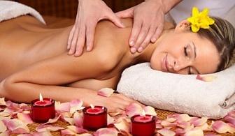 Енергизиращ масаж на гръб или цяло тяло от Студио Лагуна, София