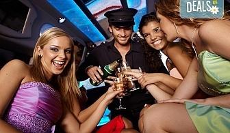 Еротичен танцьор или танцьорка в супер луксозна лимузина, безалкохолни напитки, бутилка марков алкохол по избор за Вашето парти!