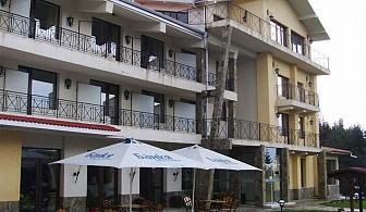 Есен в Балкана! 2, 3 и 5 нощувки на човек със закуски, обеди и вечери в хотел Виа Траяна, Беклемето!