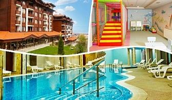 Есен в Банско! Нощувка на база All Inclusive Light + басейн и СПА в хотел Панорама Ризорт**** Дете до 13г. - БЕЗПЛАТНО