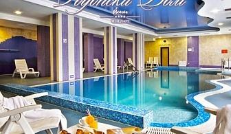 Есен в Чепеларе! Нощувка със закуска + басейн и СПА зона в хотел Родопски Дом, Чепеларе