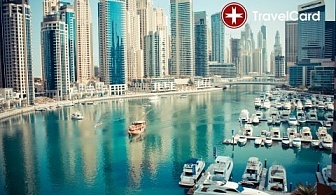 4* Есен в Дубай
