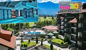 Есен край Банско! 1, 2 или 3 Нощувки с изхранване по избор, Вътрешен басейн и СПА център в Хотел Балканско Бижу 4* от 34 лв. на човек