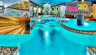 4* Есен на ПЪРВА Линия - Нощувка със закуска и вечеря + 2 Басейна и СПА пакет в Гранд хотел Свети Влас 4*, Свети Влас, от 55 лв./човек