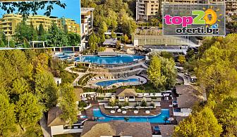 Есен в Сандански - Нощувка без изхранване + Външен Минерален басейн в Семеен хотел Ботаника 3*, Сандански, от 34.50 лв. на човек