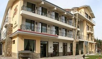 Есен в Троянския Балкан! Нощувка със закуска и вечеря в хотел Виа Траяна, Беклемето!
