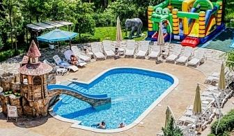 Есен във Велинград - Хотел Двореца****! Нощувка със закуска + вътрешен и външен минерален басейн, джакузи, сауна, парна баня и контрастни басейни!!!