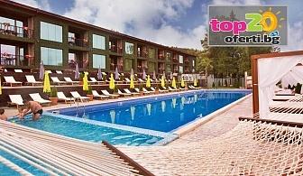 4* Есен във Велинград! Нощувка със закуска + Минерални басейни + СПА пакет в хотел Роял СПА 4*, Велинград, от 62 лв./човек! Дете до 6 год. - Безплатно