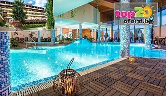 4* Есен във Велинград! Нощувка със закуска и вечеря + Вътрешен минерален басейн, Джакузи и СПА в Парк хотел Олимп 4*, Велинград, за 59 лв. на човек