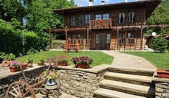 Есен в Жеравна! Нощувка със закуска или закуска и вечеря + чаша вино в къща за гости Кенара
