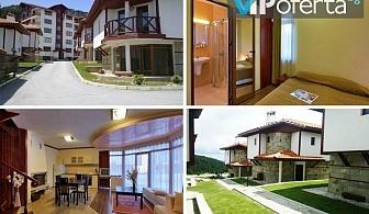 Есенен пакет за наем на ВИЛА + SPA в Комплекс Forest Nook, Пампорово