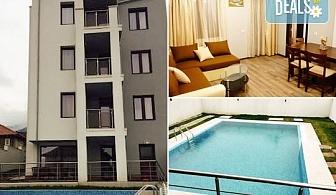 Есенен релакс в Апартхотел и Спа Сапарева баня 2*, Сапарева баня! Една нощувка със закуска и вътрешен минерален топъл басейн