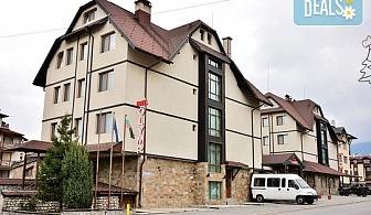 Есенен релакс в Хотел Олимп 3*, Банско! Нощувка със закуска и вечеря, ползване на джакузи, сауна, парна баня, безплатно за дете до 4.99 г!