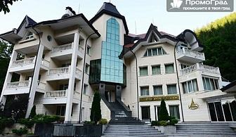 Есенен уикенд в Рибарица. Нощувка (вила), закуска и вечеря + спа за 2-ма в хотел Евъргрийн за 124 лв.