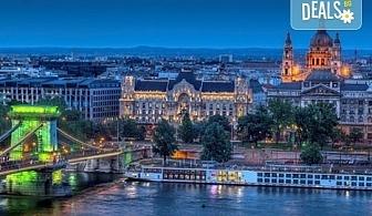 Есенна екскурзия в Будапеща с Караджъ Турс! 2 нощувки със закуски в хотел 2/3* в Будапеща, транспорт и възможност за посещение на Виена!