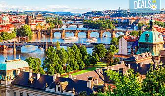 Есенна екскурзия до Будапеща и Прага на дата по избор, с България Травъл! 3 нощувки със закуски, транспорт, водач и панорамна обиколка в Будапеща