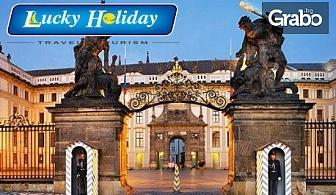 Есенна екскурзия до Будапеща и Прага! 3 нощувки със закуски, плюс транспорт
