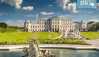 Есенна екскурзия до Будапеща, Унгария! 2 нощувки със закуски, транспорт и водач от Холидей БГ Тур!