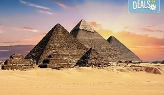 Есенна екскурзия до Египет с 4 нощувки на круизен кораб 5* на база FB и 3 нощувки All Inclusive в хотел 5* Хургада, самолетен билет, летищни такси, трансфери и програма!