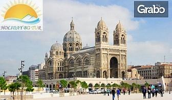 Есенна екскурзия до Испания, Френската Ривиера и Италия! 6 нощувки със закуски, плюс самолетен и автобусен транспорт